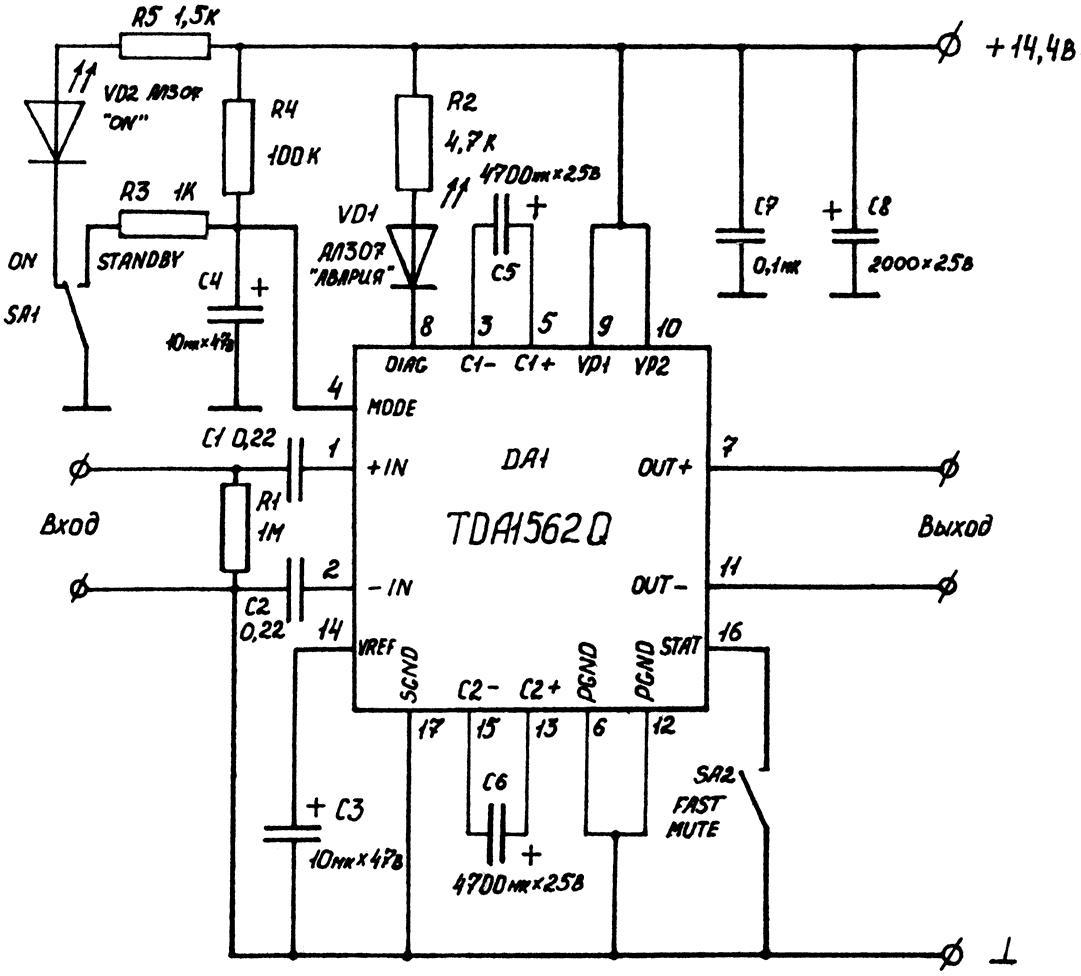 rabota so zvukom Усилитель низкой частоты 50Вт.