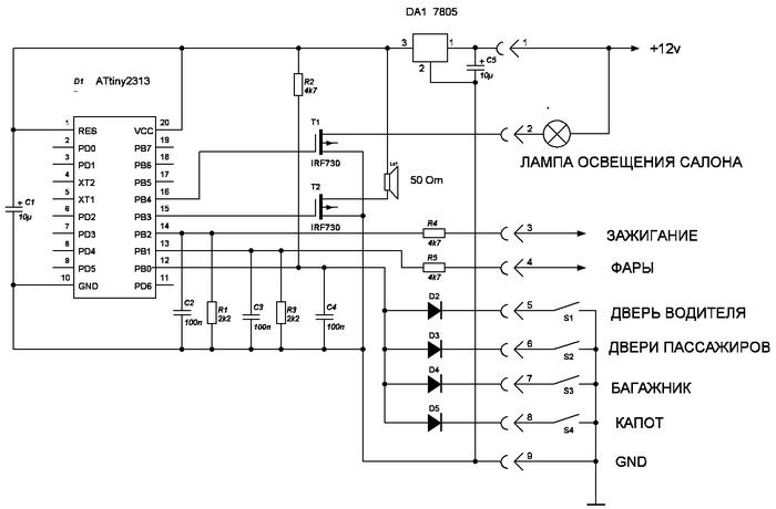 ...машины схема простой зарядки к аккумулятору Электроника для авто полезные схемы для автолюбителя данный.