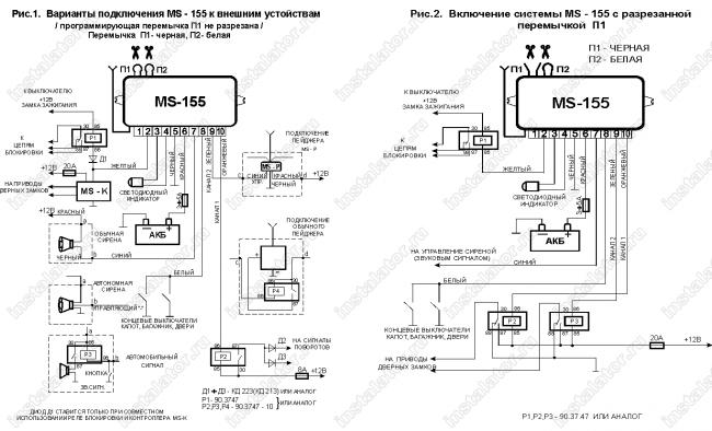 Автосигнализация Ms600 Magic System Инструкция По Применению Щенкам