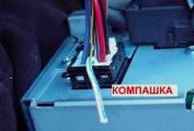 Mitsubishi Pajero 2006, 2007 - удаление блокировки