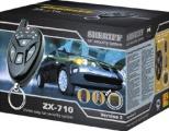 Автосигнализация Sheriff ZX-710 ver.2